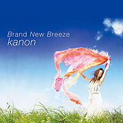 Brand New Breeze カノン